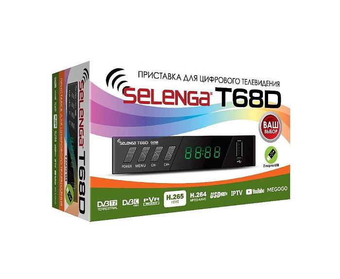 Selenga T68D цифровой приёмник купить в интернет-магазине Мастер Связи