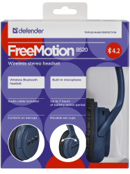 Наушники Bluetooth  Defender FreeMotion B520 синий